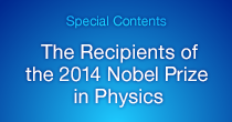 The Recipients of the 2014 Nobel Prize in Physics