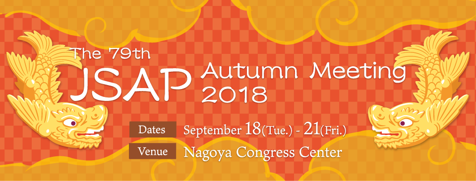 The 79th JSAP Autumn Meeting, 2018